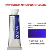 Holbein Transparent Akvarellfärg 15ml W293 Ultramarine Light
