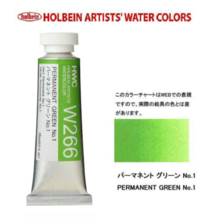 Holbein transparent watercolor paint 15 ml W266 permanent green No. 1
