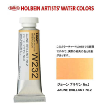 Holbein transparent watercolor paint 15ml W232 Joan Briyan NO.2