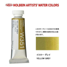 Holbein Transparent Watercolor Paint 15ml W351 Yellow Gray