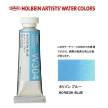 Holbein Transparent Watercolor Paint 15ml W304 Horizon Blue