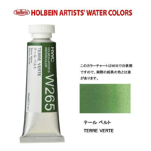 Holbein Transparent Watercolor Paint 15ml W265 Tail Belt