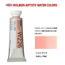 Holbein Transparent Watercolor Paint 15ml W226 Shell Pink