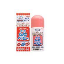 Ikeda modell hall flytende muhi baby 40 ml tredje slags medisin
