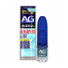 The second kind medicine AG AG Nose Allelic cut S Allergy nasal drops