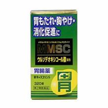 Den andre typen farmasøytiske produkter, nye Cascolin S 320 tabletter