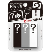 Sun Star stationery Piri-it!? R S2057743