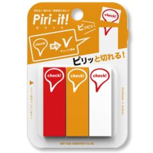 Sun Star stationery Piri-it! II check S2803062