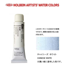 Tinta Aquarela Transparente Holbein 5ml W002 Branco Chinês