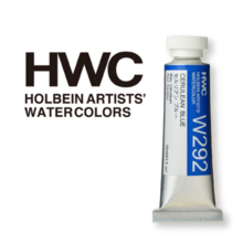Holbein Transparent Watercolor Paint 15ml (No. 5 Tube) B Series