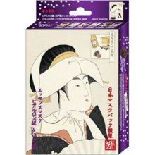 Ukiyo-e Series Kayo Line Essence Mask Hyaluronic Acid Edo Purple (10 pieces of packs)