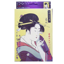 Ukiyoe Series Kayo Line Geiko Vitamin + Edo Purple Essence Mask 25g 10 Pieces Set