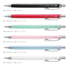 Pentel Mechanical Pencil Orens 03 XPP 503