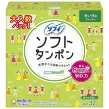Uni-charm Sophi Sophi Soft Tampon For Many Days Super 32 [Tampon]