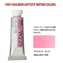 Horvaine Transparent Watercolor Paint 15ml W225 Brilliant Pink