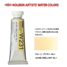 Horvaine Transparent Watercolor Paint 15ml W231 Joan Briyan NO.1