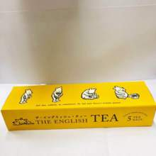 Pooh English tea