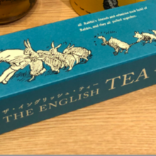 Pooh English Tea Blue