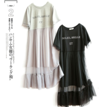ZOJ Japanese style letter t stitching mesh dress summer 2019 women's dress
