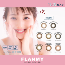 FLANMY  1day [30 pieces of 1 box]