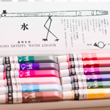 Gekkoso  transparent watercolor paint all color set 24 colors(Only 1 quantities are available per person)