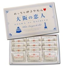 Osaka Lover (White Lang Dosha) 12 sheets