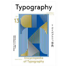 Typography 13 Typography Encyclopedia Large book-2018/5/8