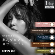 envie  1day colorcontact 30pieces