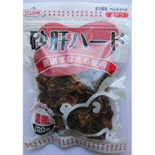 I'll love your favorite fish liver hard 120g for all dogs breed snack