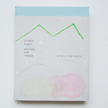 "Book: Hiroshi Sugito ""particles and release"""