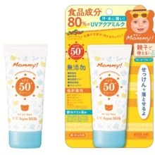 Japan Ise half mommy no added food ingredients infant pregnant women sunscreen SPF50 PA 50g