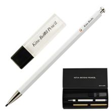Hokusei Pencil Mechanical Pencil Adult Pencil (White) Extra Lead (Black 2.0mm) Core Sharpening Set 2mm