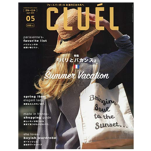 CLUEL May 2019 [Magazine] Magazine – 12 Apr 2019