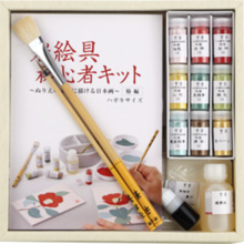 鳳凰 Nakagawa rock paint beginner kit