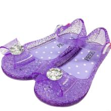 Akachan Honpo PVC Lame Sandal Purple