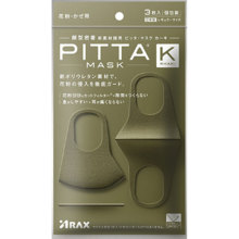 PITTA MASK KHAKI Pitta Mask Khaki 3-Pack Mask