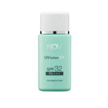 NOV knob UV lotion EX 35mL