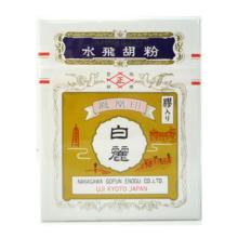 Nakagawa 鳳凰 Sour powder 500g