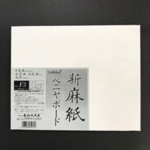 Namura Veneer Board Shinhoshi SM