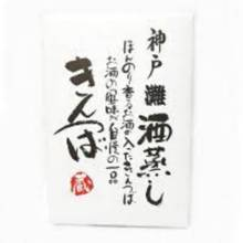 Kobe Coffee Sake Steamed Kintsuba