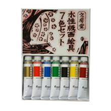 Bundou Aqueous Print Paint (No.6) 20ml 7 Color Set