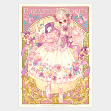 ROMANTIC MEMORIES / SAKIZO