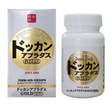 Herb Health Honpo HK GOLD which gives a lot of oil