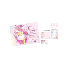 Coolia Little Fairy Tail Small Memo 2 Pattern 90 Sheet Memo