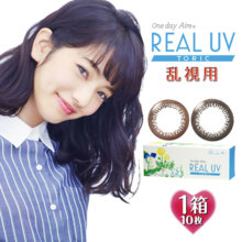 1day Aire REAL UV TORIC 10pieces