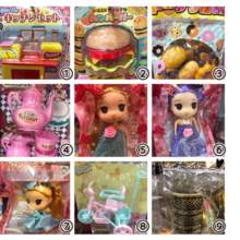 seria children toy B 1 kitchen set 2 1 hamburger 3 3 donuts 4 tea sets 5 golden hair doll dress 6 purple hair doll dress 7 golden hair doll dress 8 tricycle 9 treasure chest