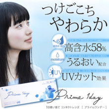 Prime1day contactlens 30pieces