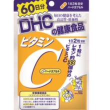 DHC vitamin C 60 days supplement