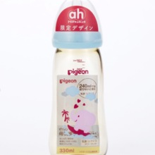 pigeon Akachanhonpo Breast Milk Actual Feeling Baby Bottle 330ml Plastic