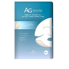 AG Ultimate Ocean Mask 5 pieces